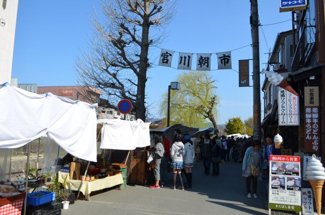 0201W 130504 takayama.jpg