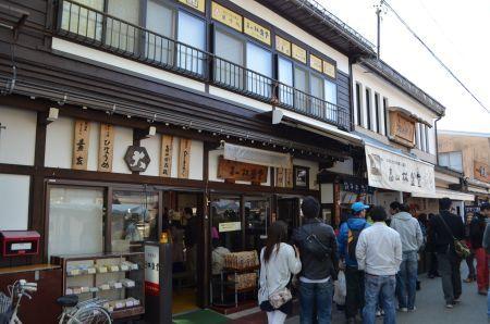 0204M 130504 takayama.jpg