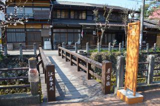 0216S 130504 takayama.jpg