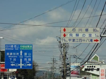 0222M 130504 takayama.jpg