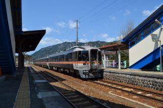 0309S 130504 hida-ichinomiya station.jpg