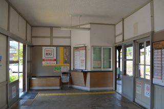 0311S 130504 hida-ichinomiya station.jpg