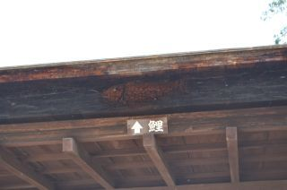 0319S 130504 kuzu-hachiman shrin.jpg