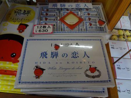 0324M 130504 kuguno.jpg
