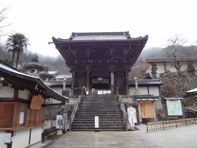 0401W 140208 hasedera temple.jpg