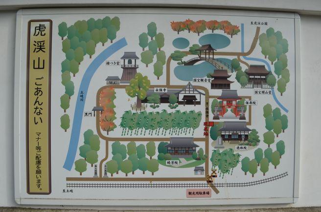 0512W 130504 eihoji.jpg