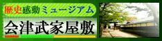 0515 bukeyasiki banner.jpg