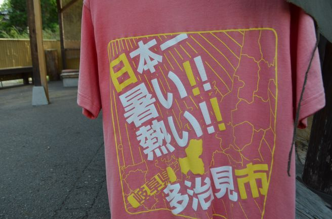 0515W 130504 eihoji.jpg