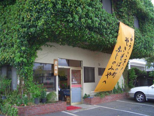 07042201 fujinomiya.jpg