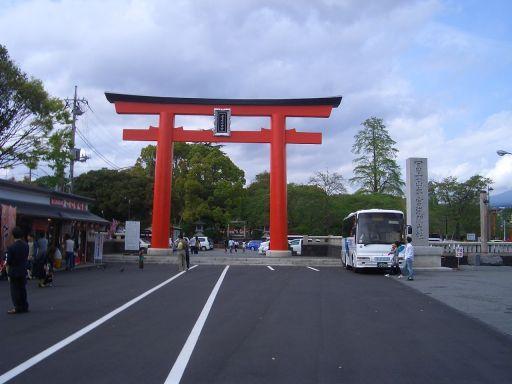 07042204 fujinomiya.jpg