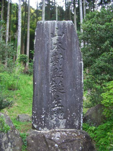 07042207 fujinomiya.jpg