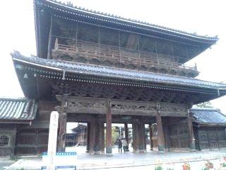 110430219 nagahama.jpg