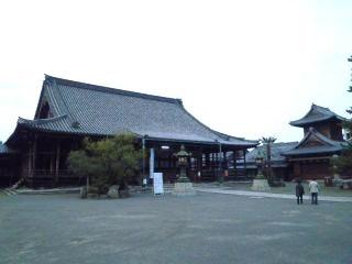 110430220 nagahama.jpg