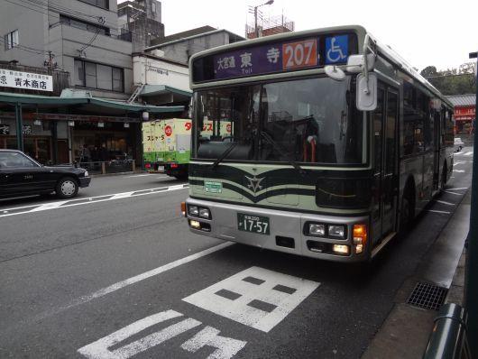 1203061005 gion miyagawa.jpg