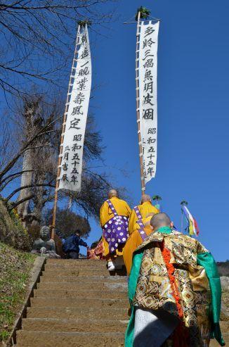 12040110 fukuzouin.jpg