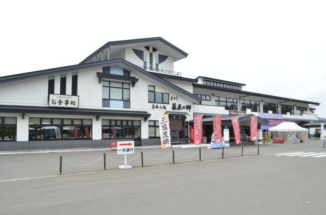 1207140704 esasifujiwanosato.jpg