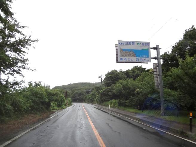 1207150221 uyamuyanoseki.jpg