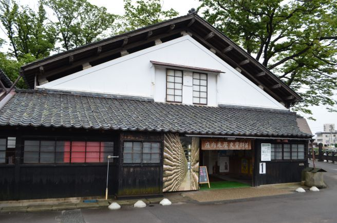 1207150404 sankyosouko.jpg