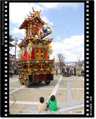 1208250208 hidafurukawa.jpg