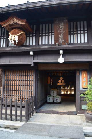 1208250216 hidafurukawa.jpg