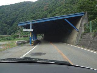 1208250231 hidafurukawa.jpg