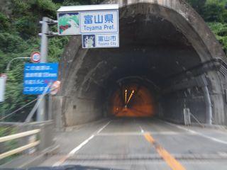 1208250232 hidafurukawa.jpg