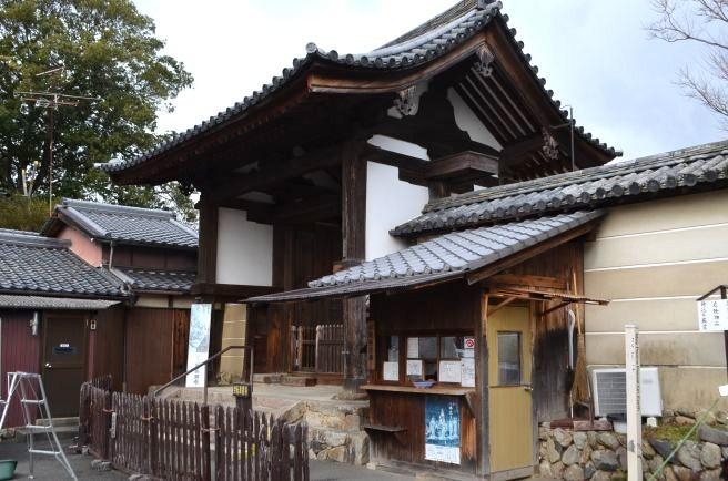 140210 3402W shinyakushiji temple.jpg
