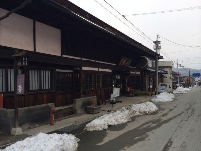 140301 003W shichiken.jpg