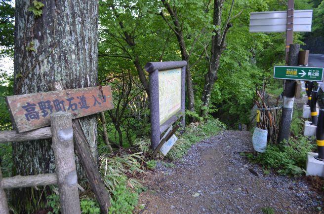 160512 11 choishi.jpg