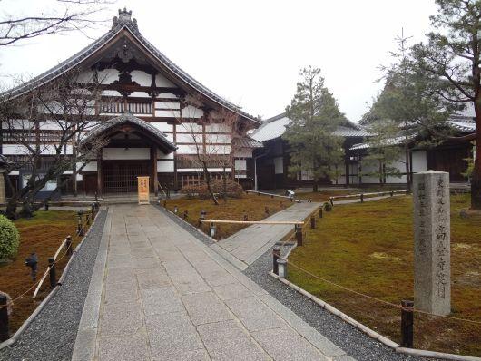 30501 koudaiji.jpg